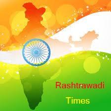 Rashtrawadi Times